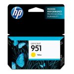 Картридж для HP Officejet Pro 8610 e-All-in-One, 8620 e-All-in-One (CN052AE №951) (желтый)
