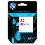 Картридж для HP Designjet 500, 510 (HP CH567A) (пурпурный)