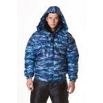 Куртка Метель-2 R-16