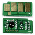 ELP-CH-XE3140-2.5K