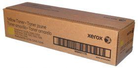 Тонер желтый Xerox WC 7132/7232/7242