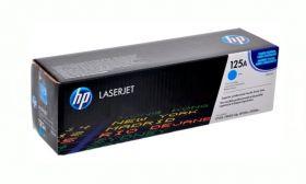 HP 125A/CB541A