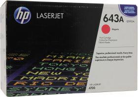 Картридж пурпурный HP Color LaserJet 4700 (10К)