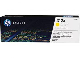 Kартридж желтый 312A HP LaserJet Pro MFP M475/M476 (2,7K), оригинальный