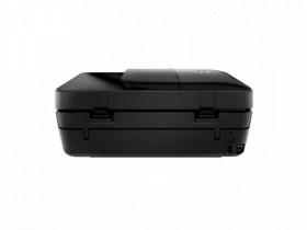 HP DeskJet Ink Advantage 4675 All-in-One