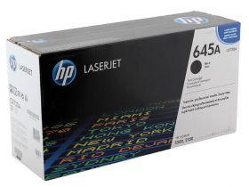 HP 645A/C9730A