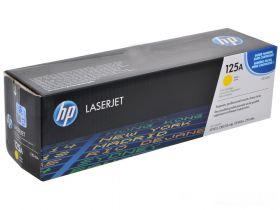 HP 125A/CB542A