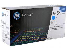 HP 645A/C9731A