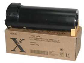 Комплект чернил черный (106R01227) Eco-Solvent Ultra 220мл XEROX 8254E/8264E