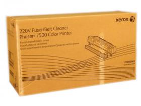 Узел фьюзера в сборе Xerox Phaser 7500