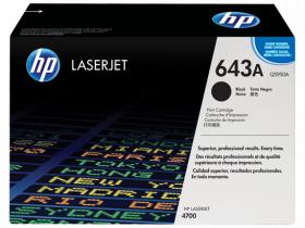 Картридж черный HP Color LaserJet 4700 (11К)