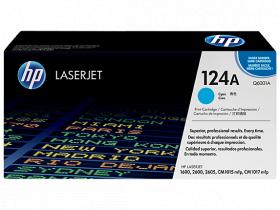Картридж голубой HP Color LaserJet 1600/2600/CM1015mfp (2K)