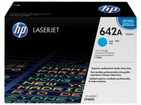 Тонер-картридж голубой HP Color LaserJet CP4005 (7,5K)