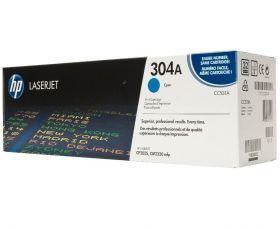 CC531A