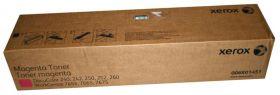 Тонер-картридж Xerox DC 240/242/250/252/260 Magenta (2 тубы) 006R01225/006R01451)